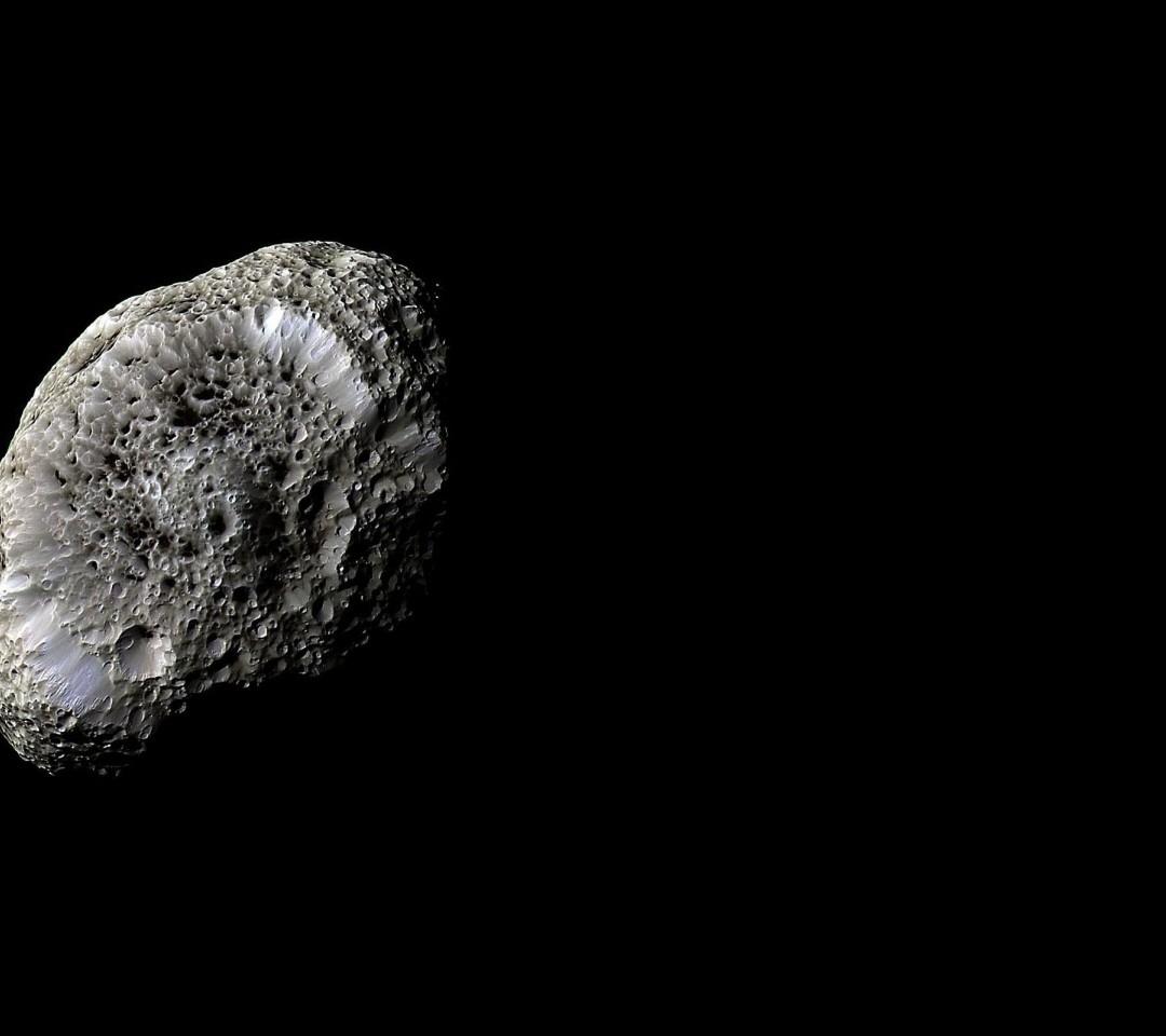 No detectan asteroide más grande que el de Cheliábinsk